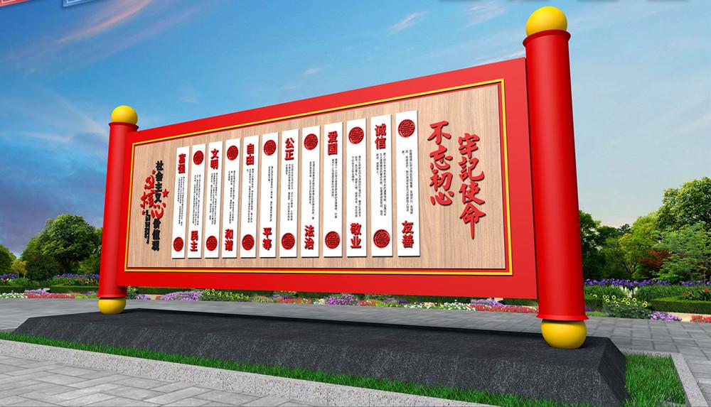 河南党建标牌制作
