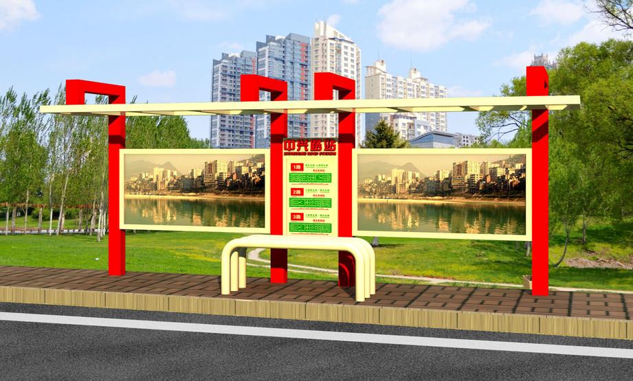 公交站牌2