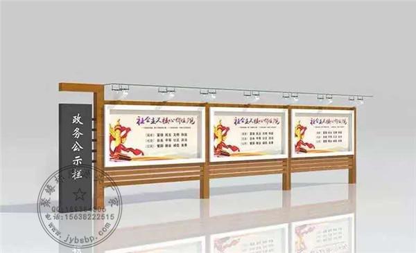 聚缘标识带你了解宣传栏的效果以及宣传栏的选址