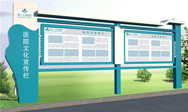 河南宣传栏设计小编告诉你宣传栏在设计和投放时需要注意的细节