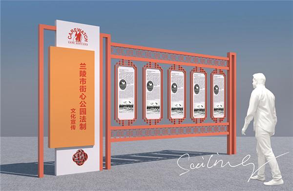 河南宣传栏设计小编告诉你:该如何选择宣传栏的材质
