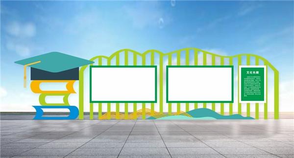 河南宣传栏设计小编告诉你:生活中常见的宣传栏有哪些