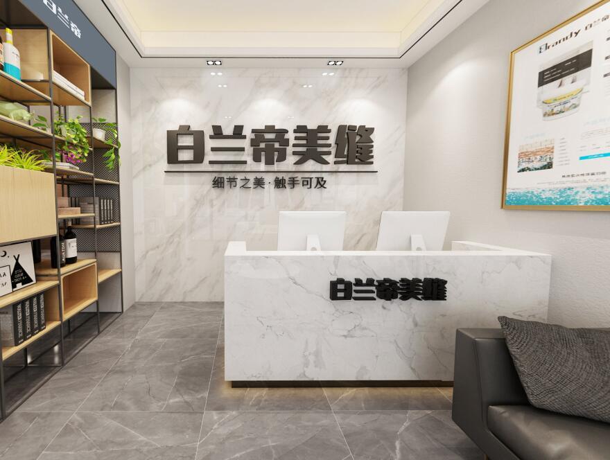 襄阳陶瓷泥美缝门店展示