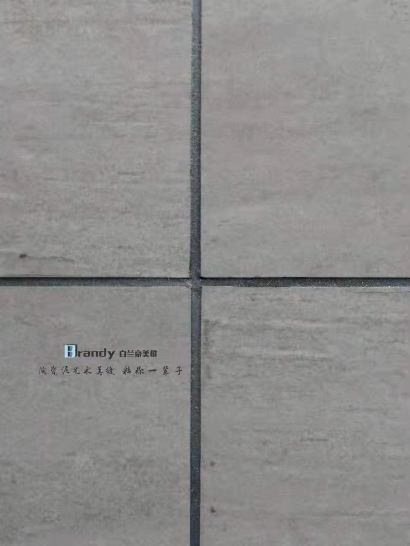 枣阳碧桂园2-1102完工图