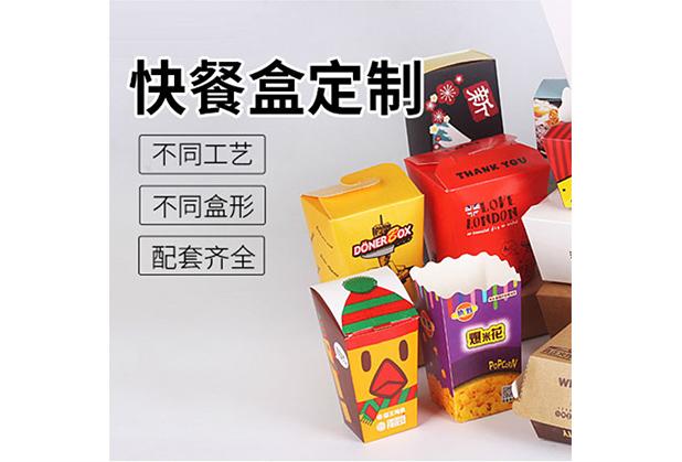 成都食品包装盒制作