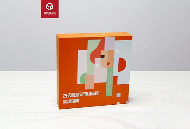 成都包装盒印刷设计