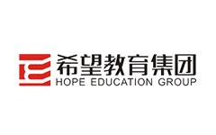 合作客户:希望教育集团