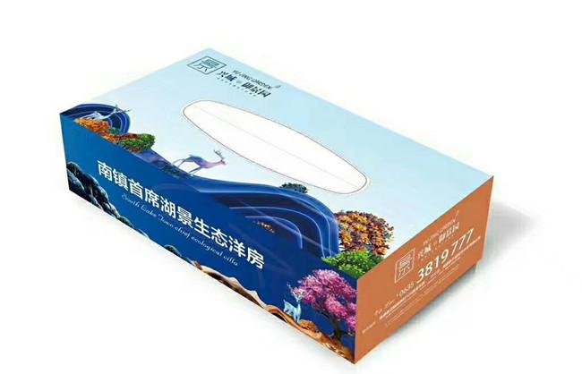 成都定制纸巾盒