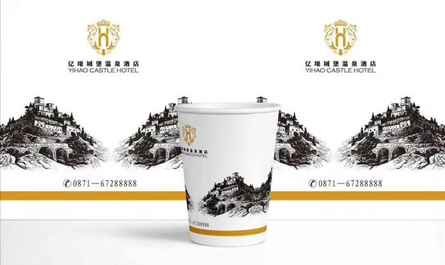 纸杯印刷定制