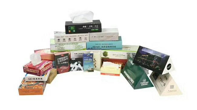 定制纸巾盒公司