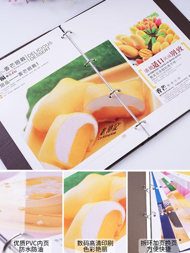 四川高端画册印刷