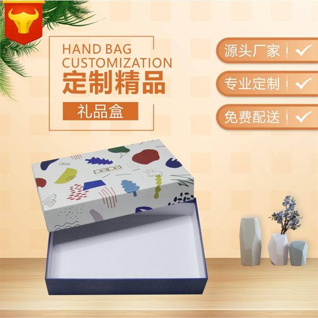 定制精品礼品盒