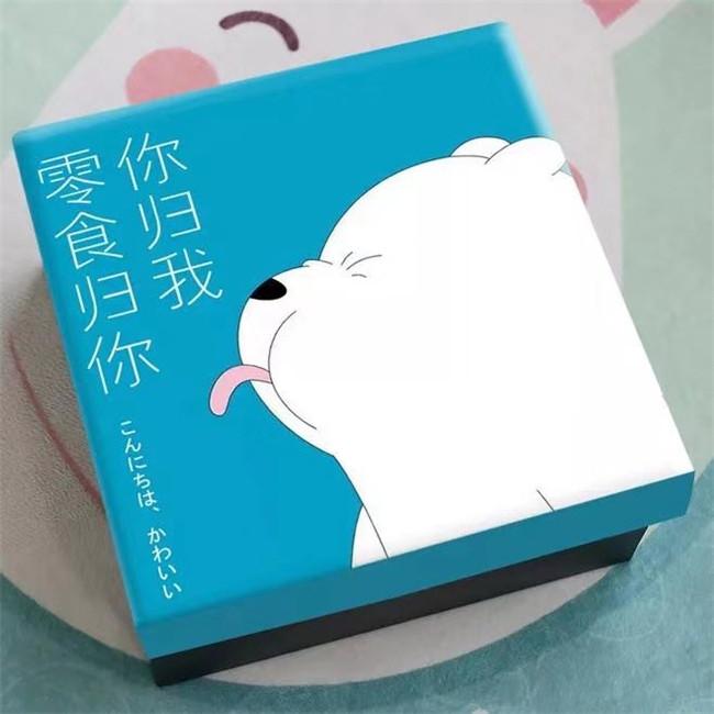 零食包装盒定制