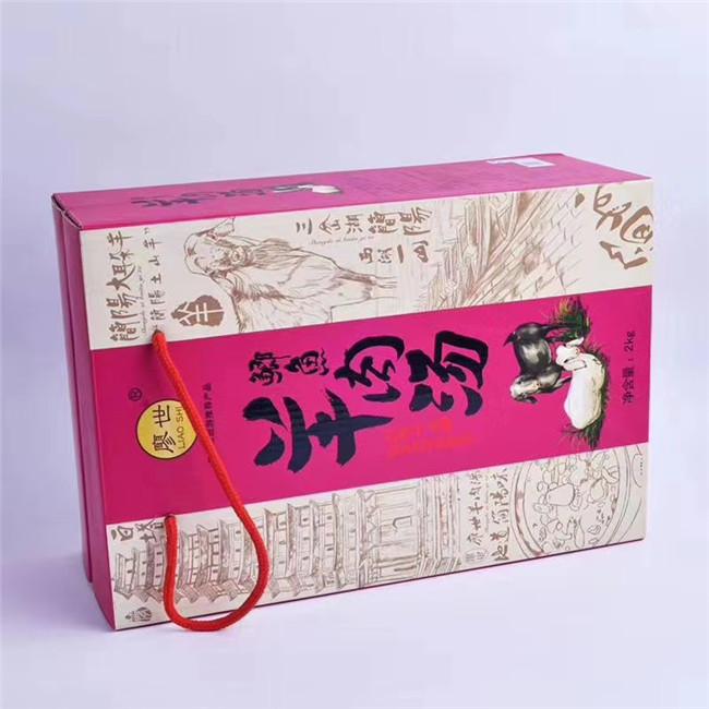 成都瓦纸包装盒