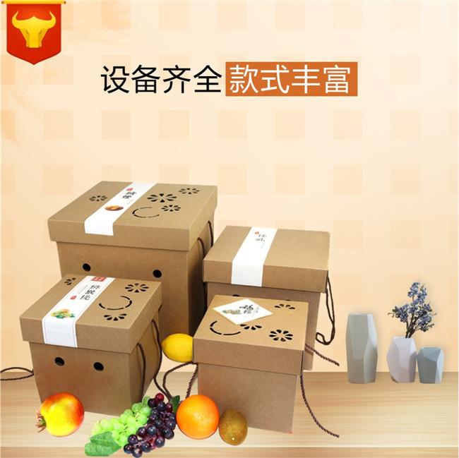 四川瓦纸包装盒