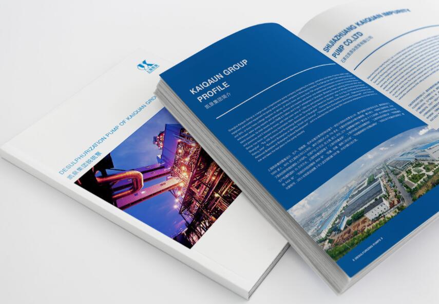 企业宣传画册印刷设计中不可忽视的几个问题