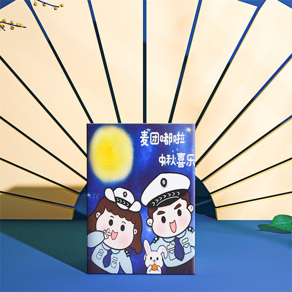 四川卡纸盒