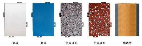 新疆幕墙铝单板