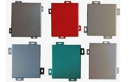 新疆铝单板  厂家定制