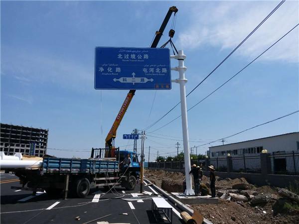 市政指示牌, 新疆道路指示牌