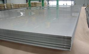 新疆铝合金铝板