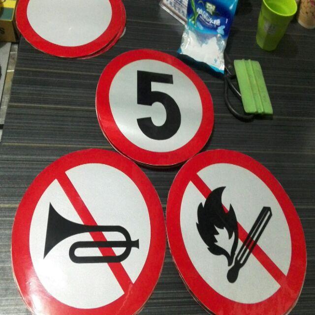 新疆三角指示牌