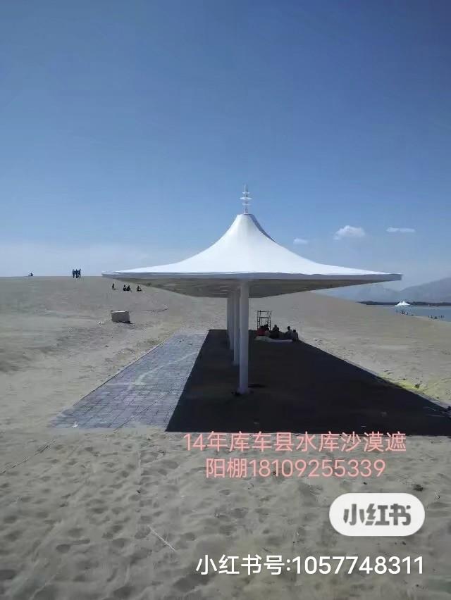 疆阿克苏库车县水库景观棚