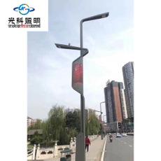 在智慧园区中,四川智慧路灯都应用了哪些功能呢?
