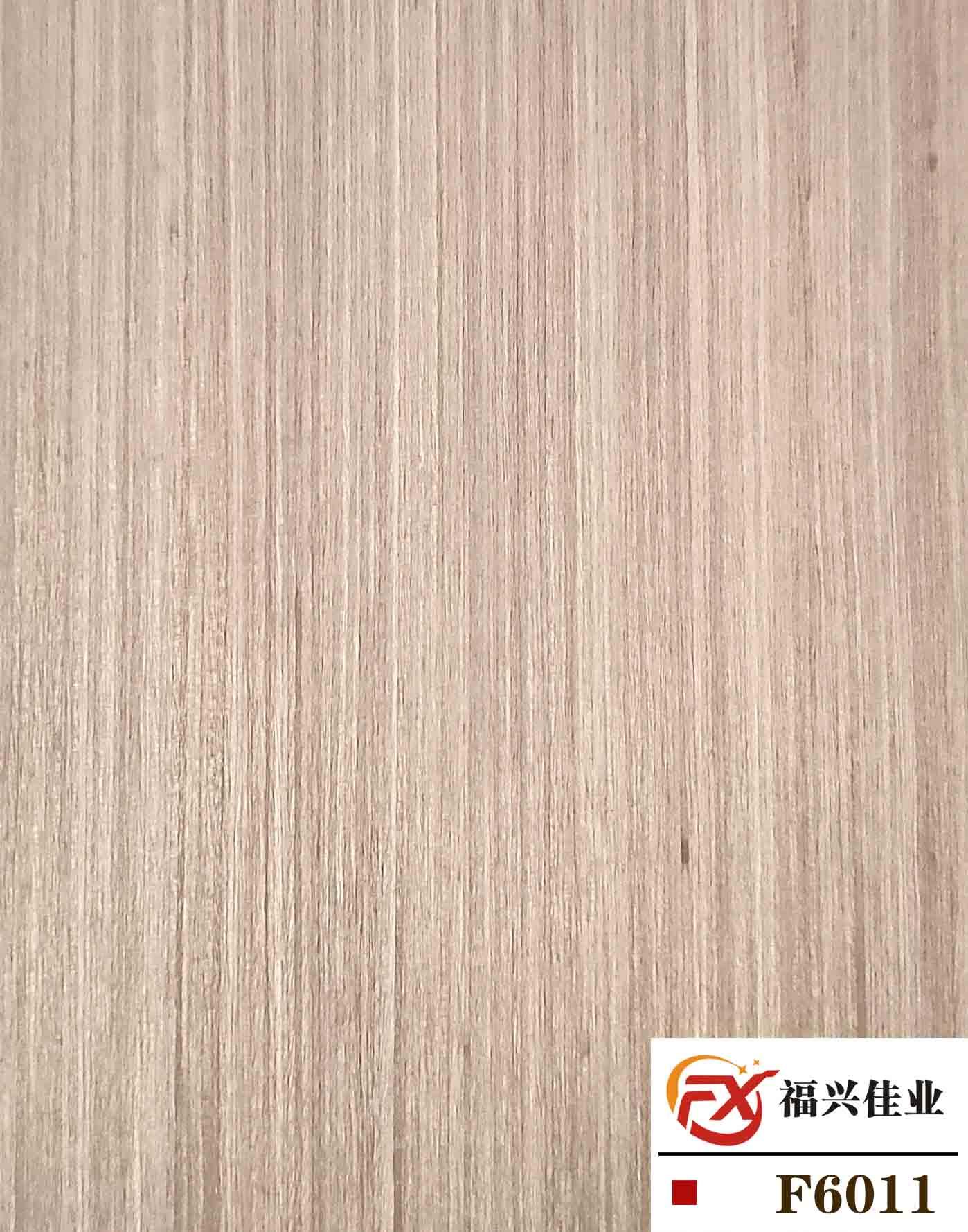 木饰面板定制