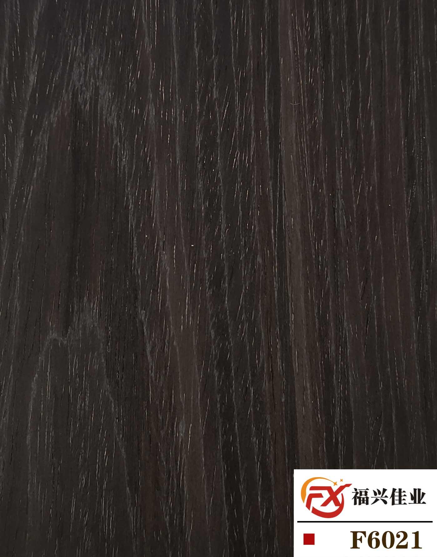 木饰面板厂家