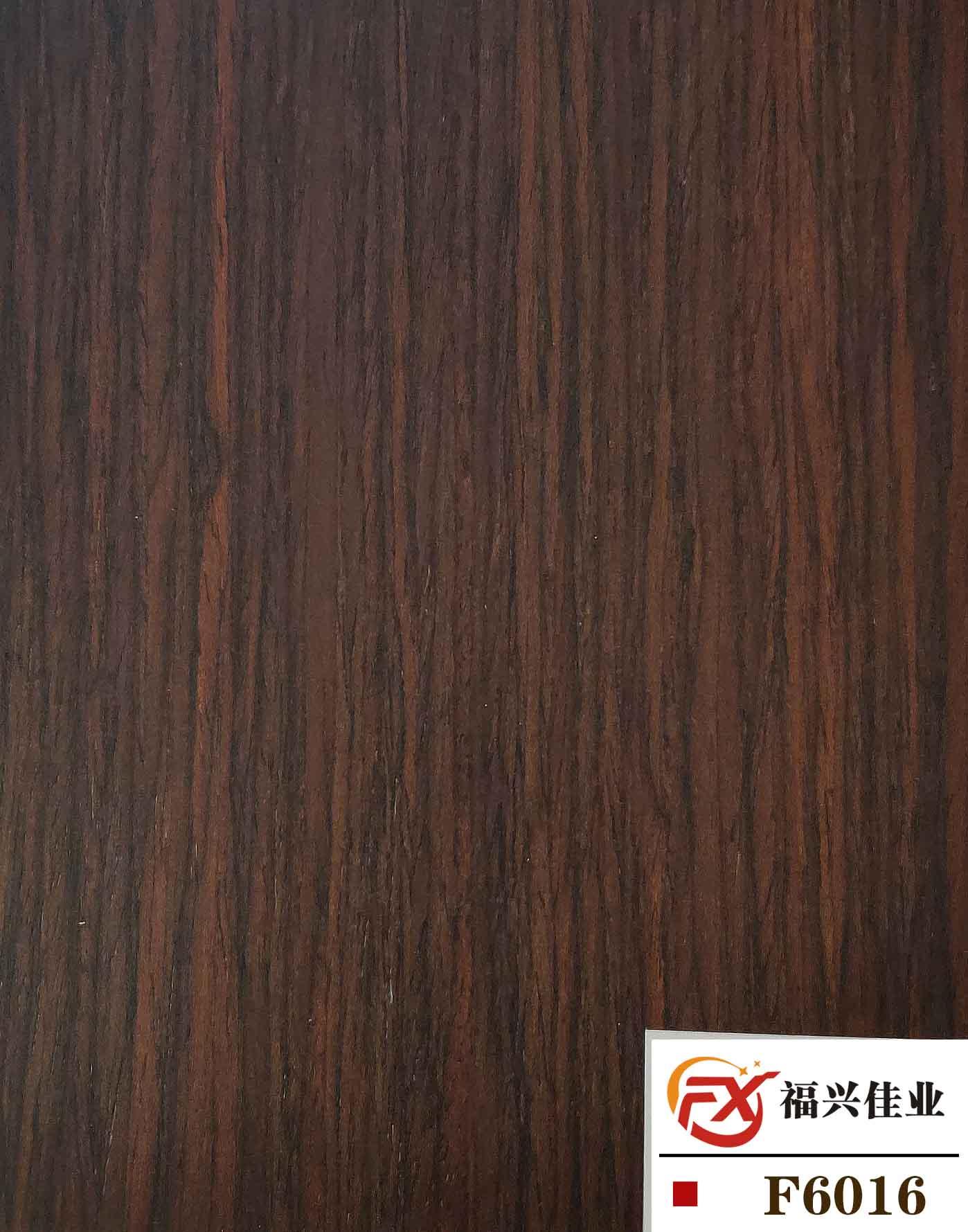木饰面板生产
