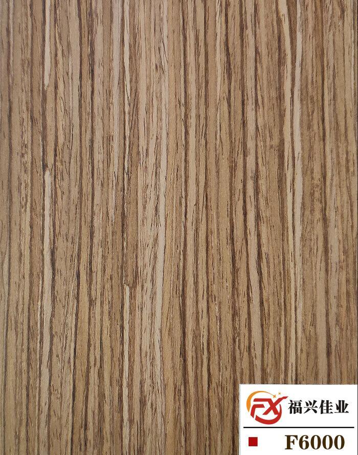 木饰面板色卡