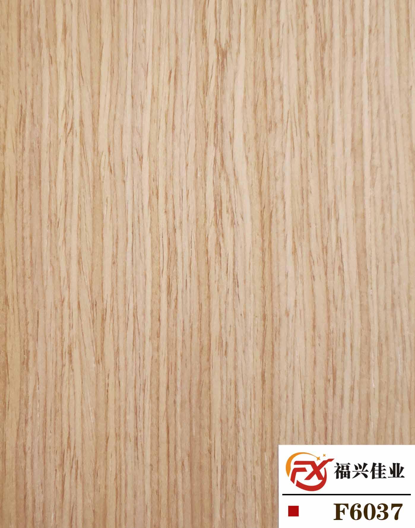 木饰面板销售