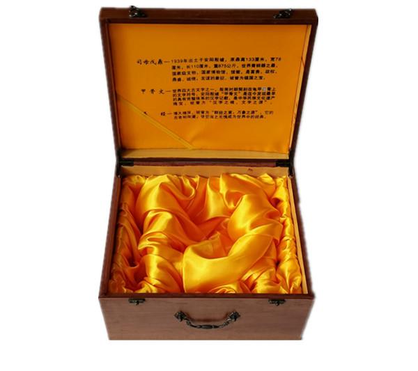河南木质包装盒