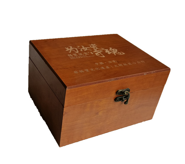 开封包装盒