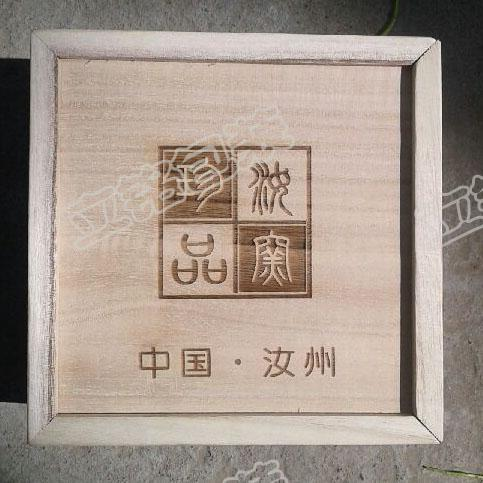河南实木包装盒雕刻案例