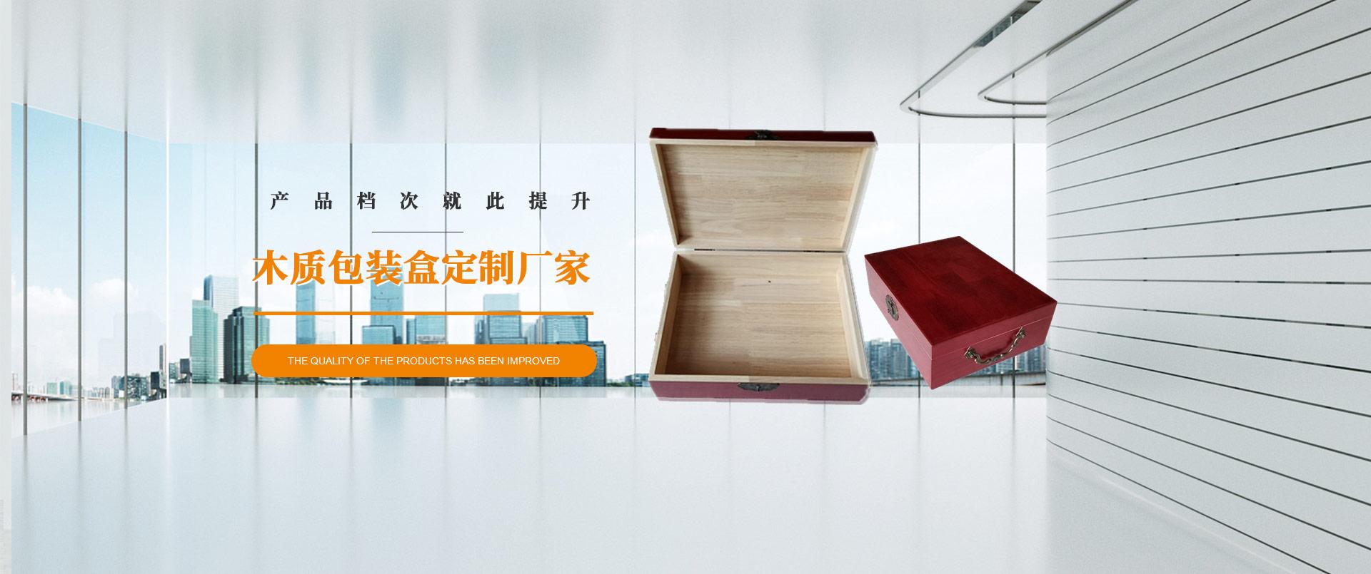 河南包裝盒廠家