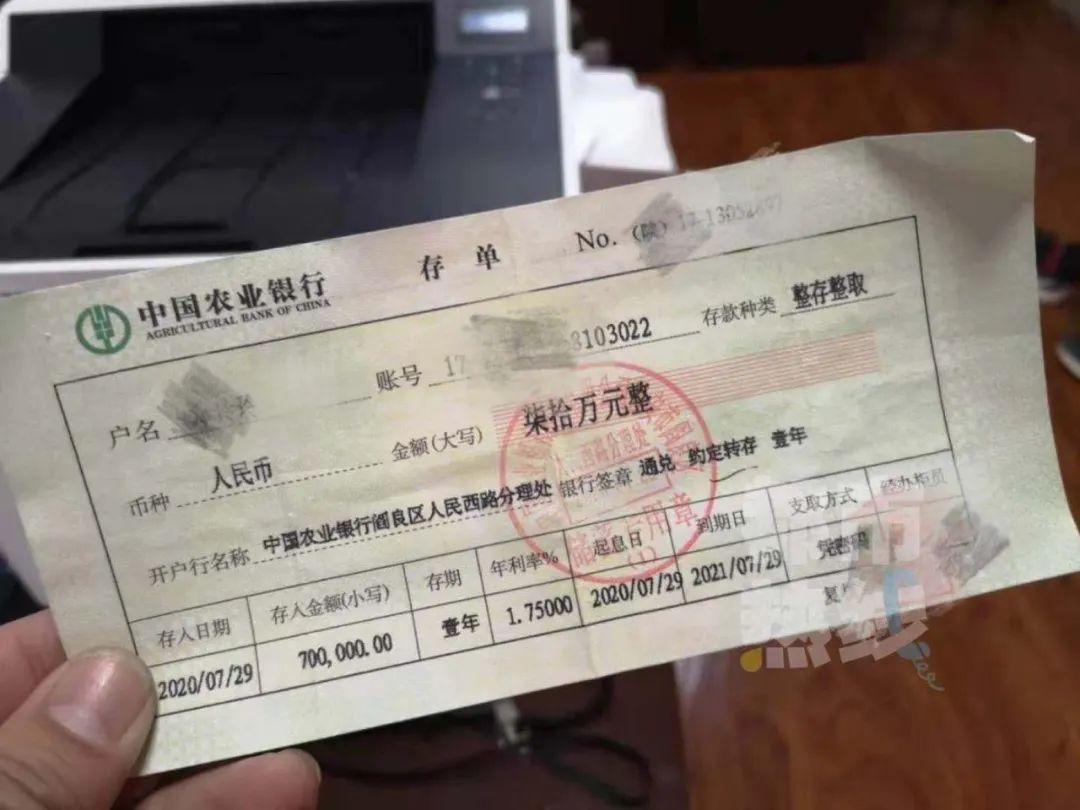 银川pp储罐