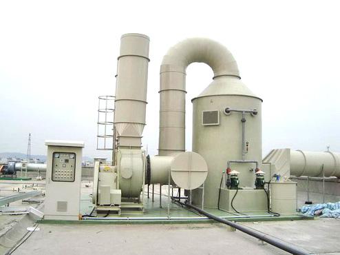 大家知道工业废气处理中废气洗涤塔是干什么的吗?缠塑环保邀您了解