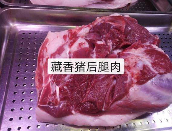 吃藏香猪肉的三个优点