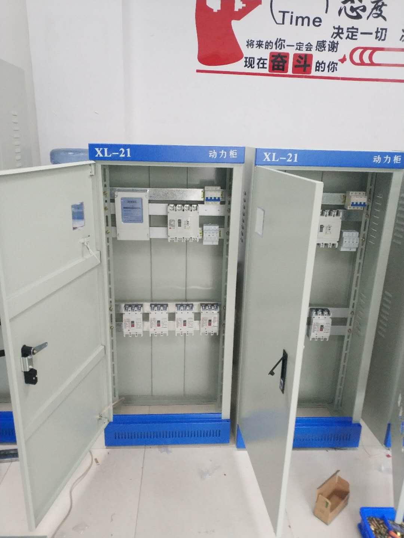 四川配电改造厂家
