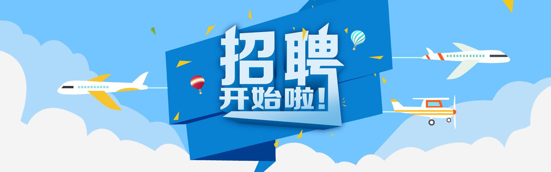 四川中央空调保养