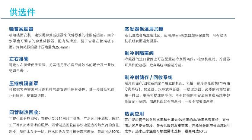 四川风机盘管配件