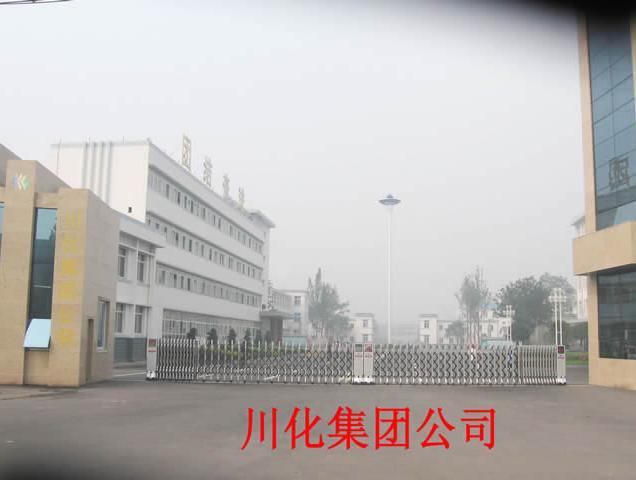 川化集团泸州汽化框架建设