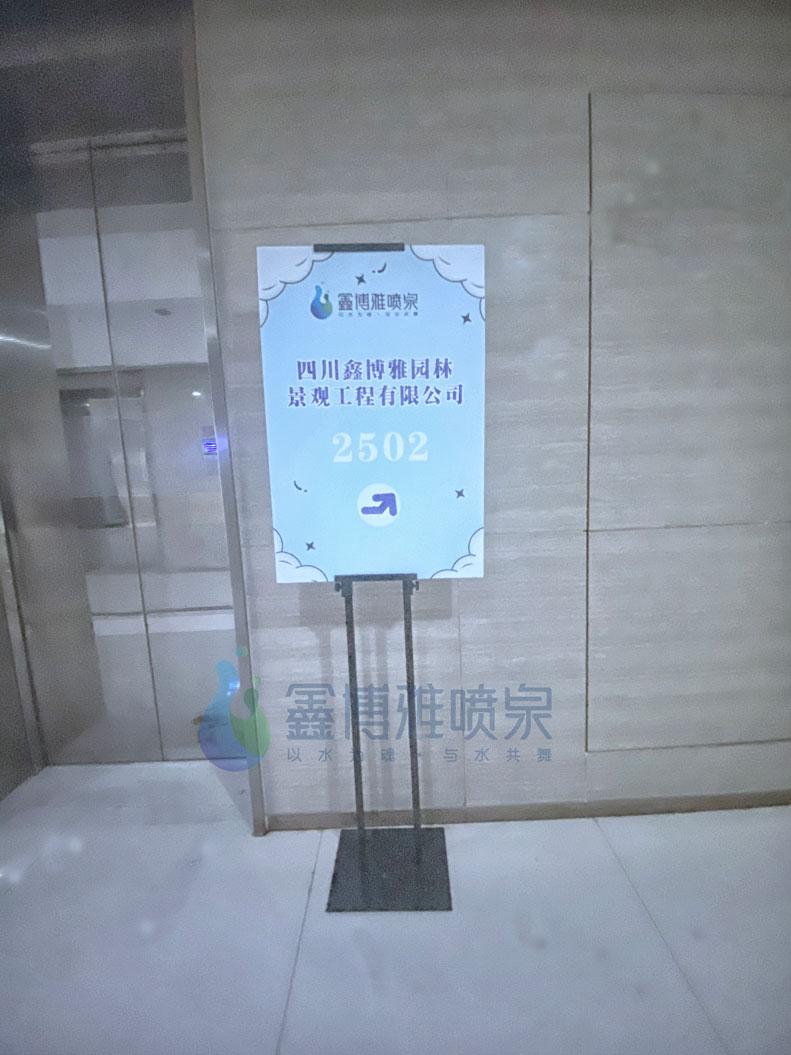 电梯指示牌