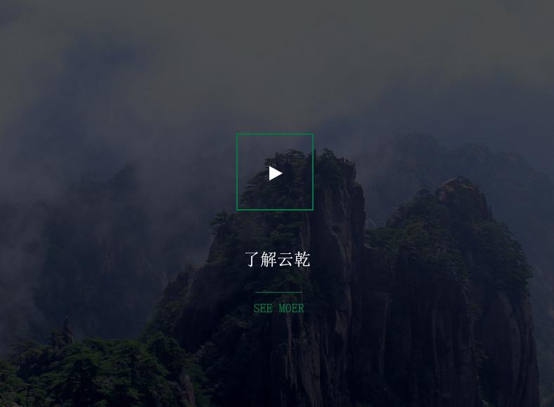河南云乾园林景观工程有限公司