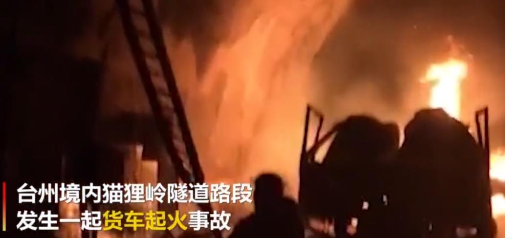 杭州西湖区火灾事故:心理救助及时介入 多数伤者已出院