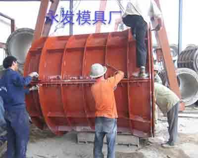 河南1500承插口水泥管模具