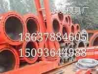 河南开封刘经理使用平口水泥管模具