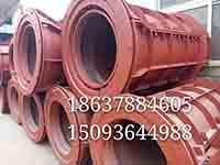企口水泥管模具加工厂